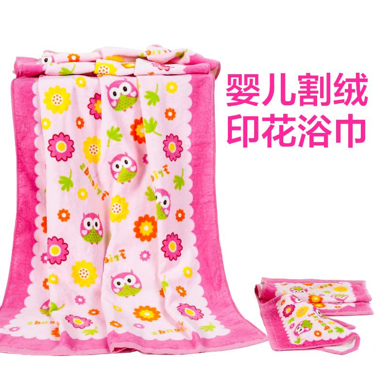 歌瑞贝儿(新)--小鸟割绒印花长方形浴巾GB130-247粉混码