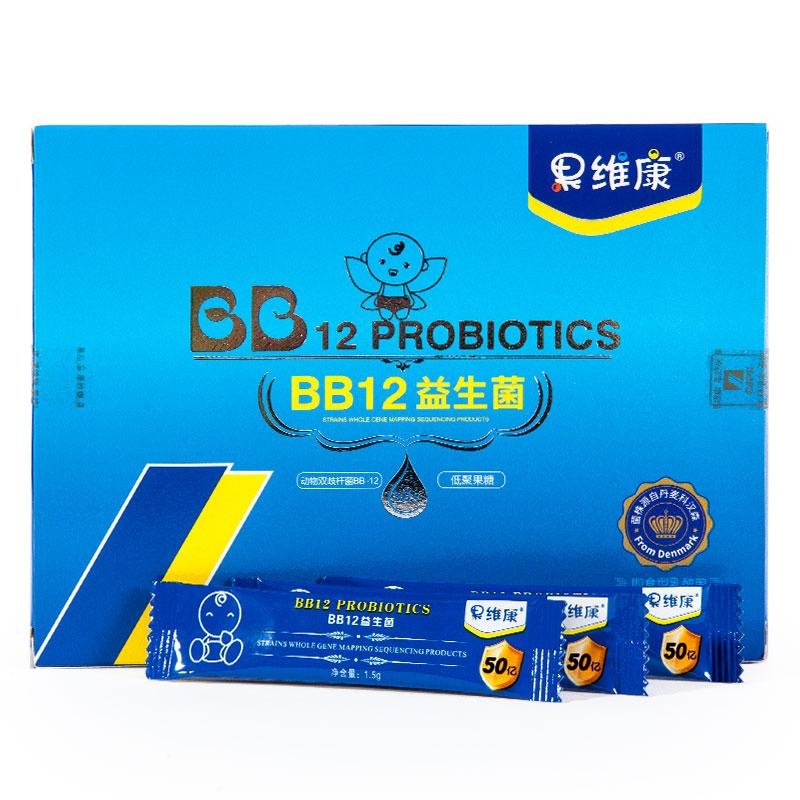 果维康--BB12益生菌31.5克(1.5克*21包)