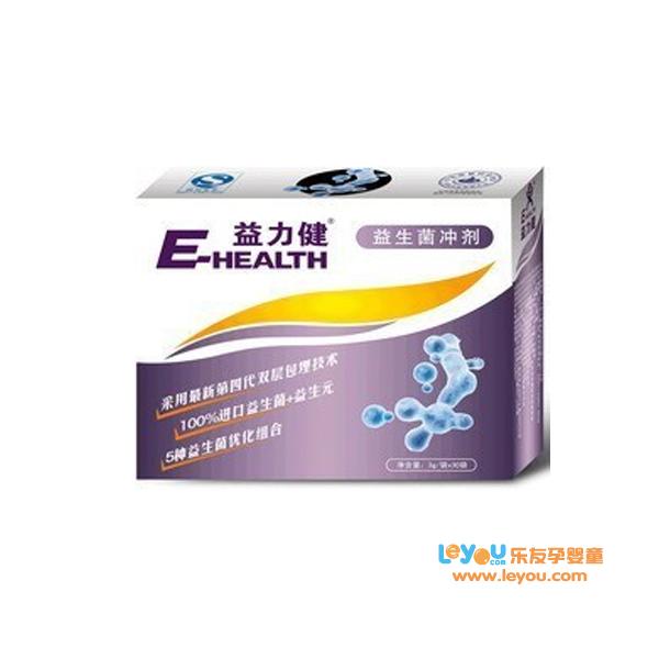 益力健--益生菌冲剂(盒)4g*30袋