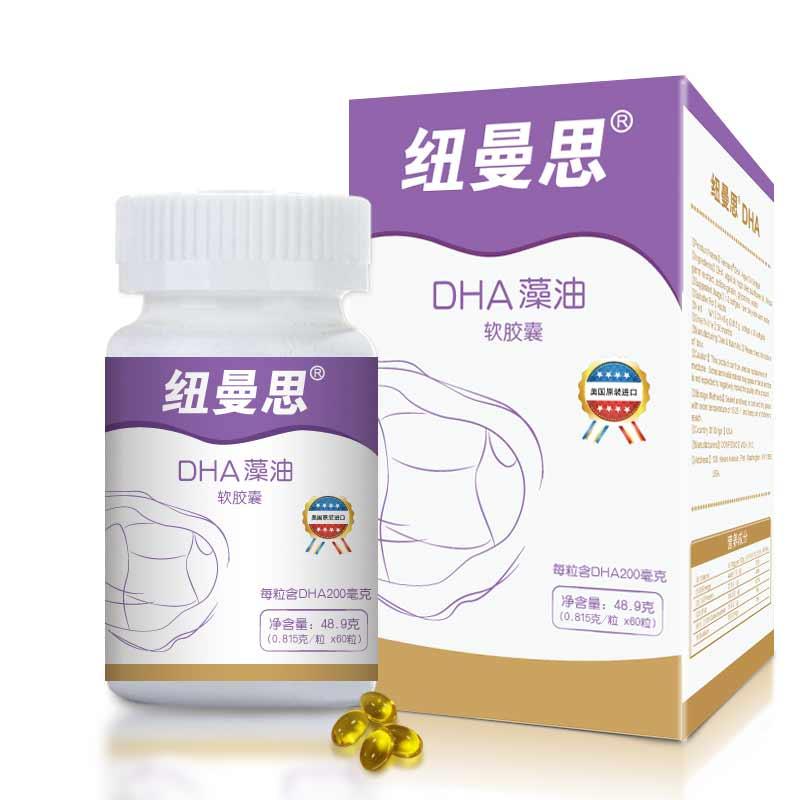 纽曼思美国进口DHA藻油软胶囊成人0.815g*60粒
