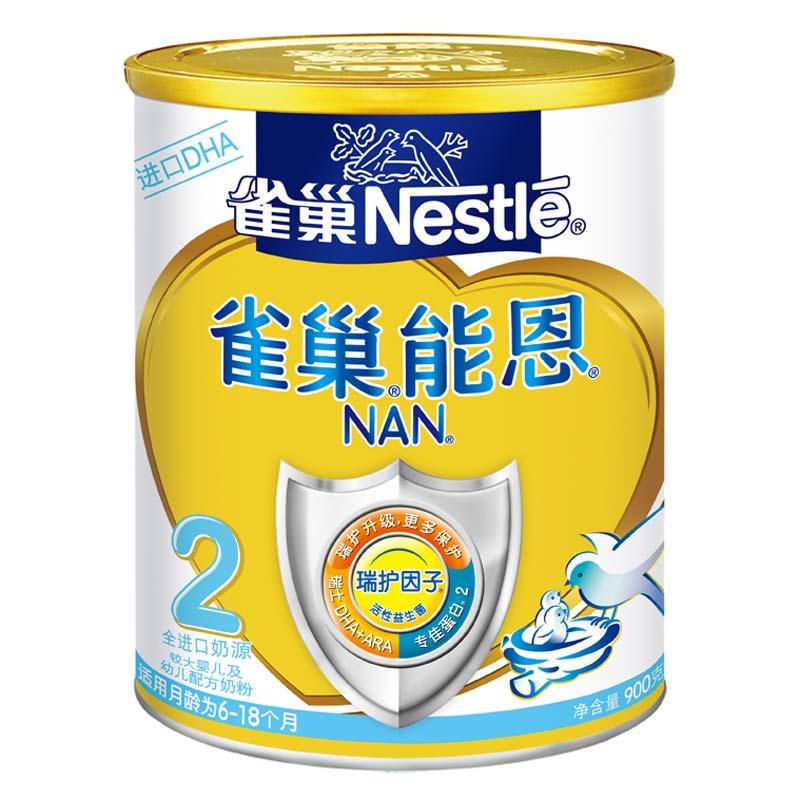 Nestle雀巢能恩金盾2段较大婴儿及幼儿配方奶粉900g桶全进口奶源