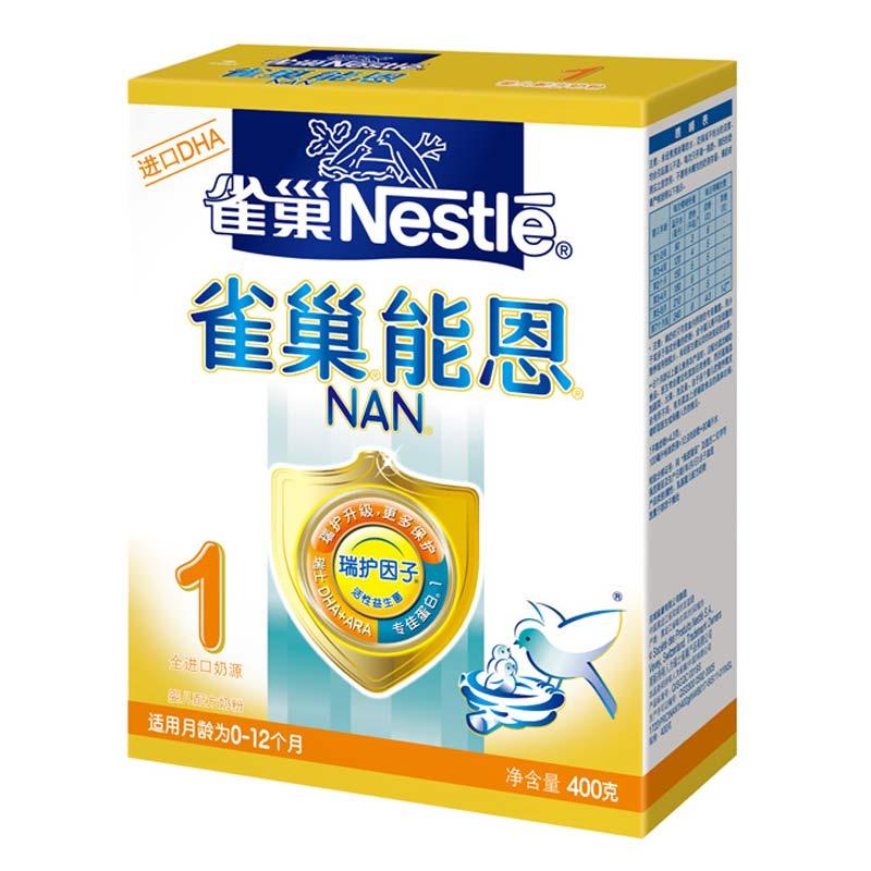 Nestle雀巢能恩1段婴儿配方奶粉0至12个月400g盒装全进口奶源