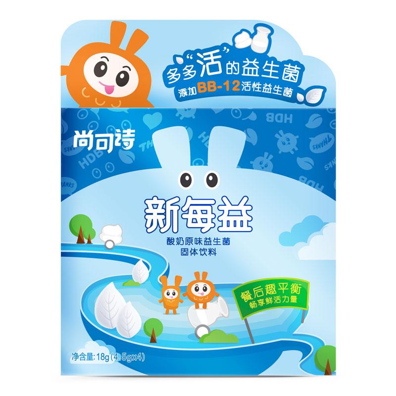 尚可诗新每益酸奶原味益生菌固体饮料18g