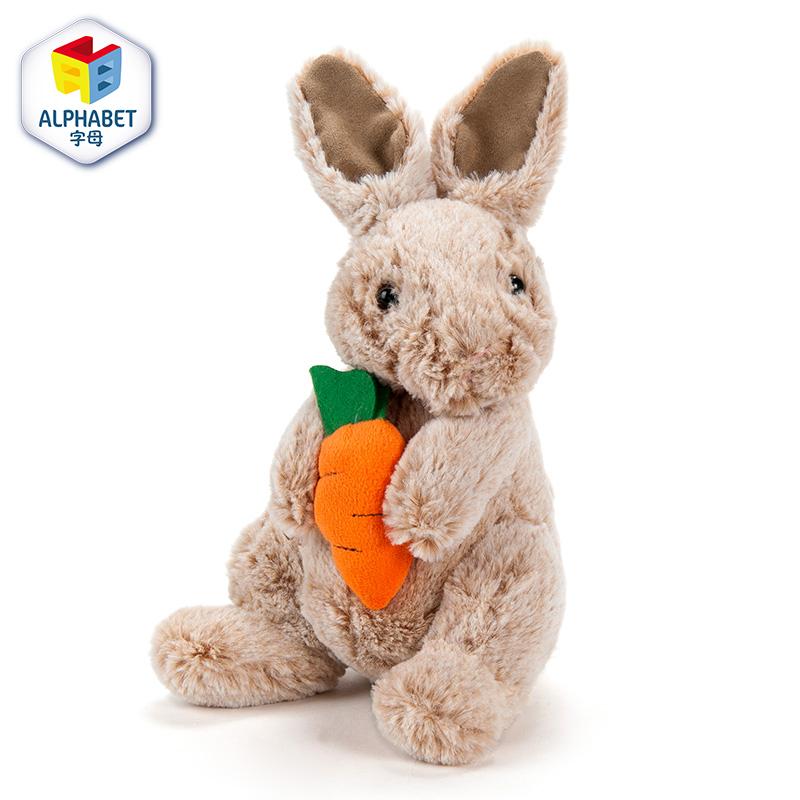 字母毛绒玩具米兔抱萝卜