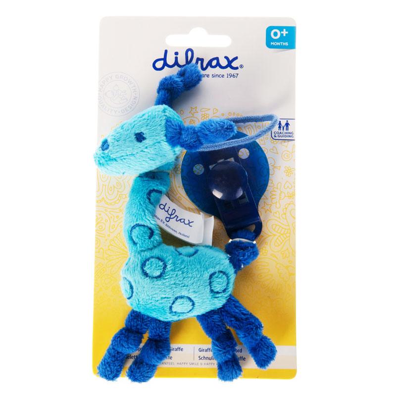 荷兰进口Difrax(迪福)安抚奶嘴绳(长颈鹿)蓝色