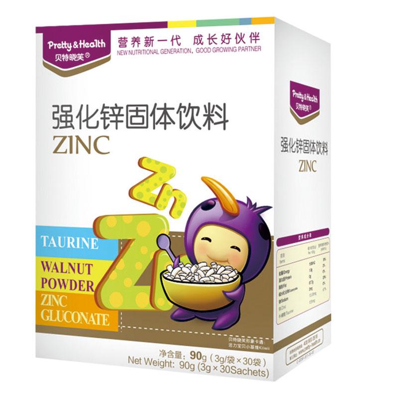 贝特晓芙强化锌固体饮料3g*30袋盒