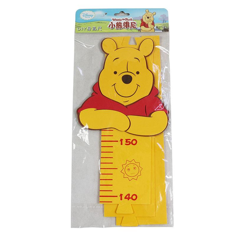 BOBAO迪士尼小熊身高尺/儿童身高尺EVA材料