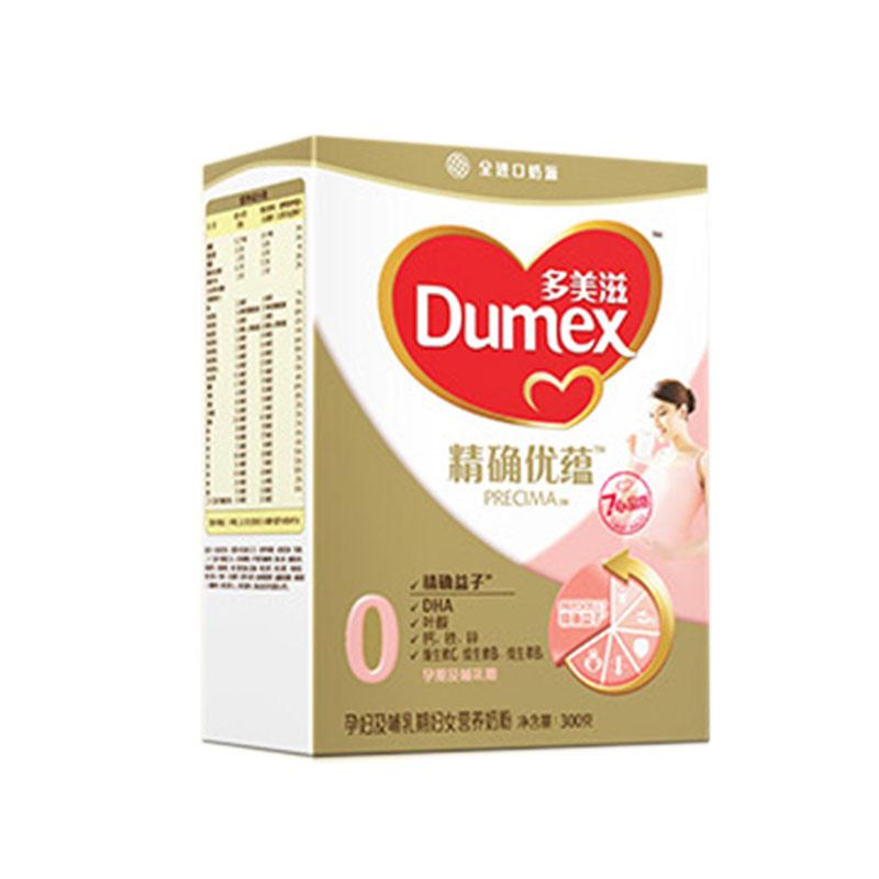 多美滋精确优�孕妇及哺乳期妇女营养奶粉300g/盒