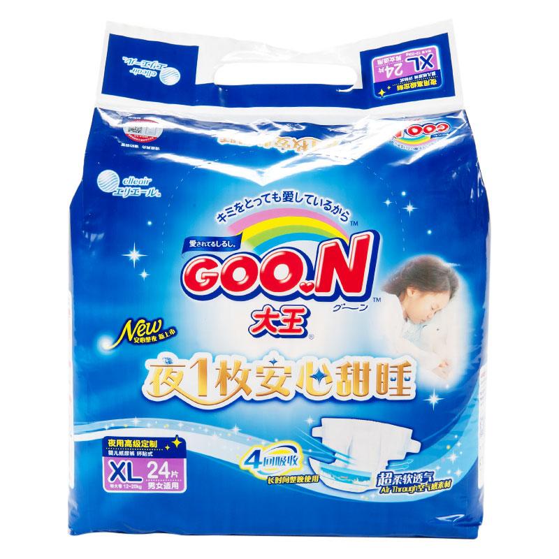 GOO.N大王甜睡系列环贴式纸尿裤XL24片