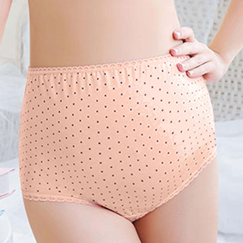 歌瑞妈妈粉色印点棉质AL类高腰内裤