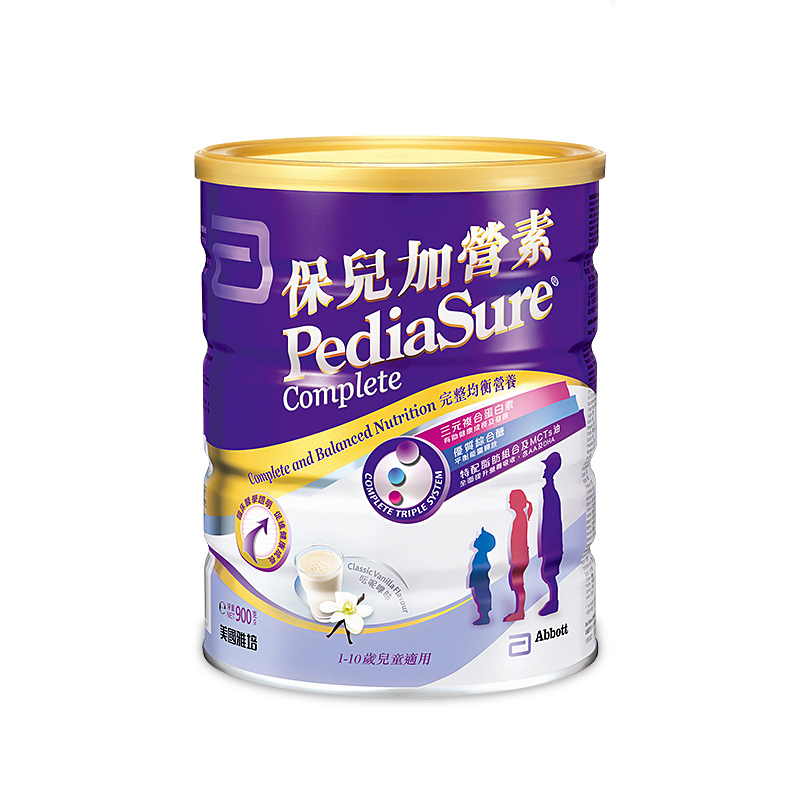 港版雅培保儿加营素婴幼儿特殊配方奶粉香草味900g桶完整均衡营养