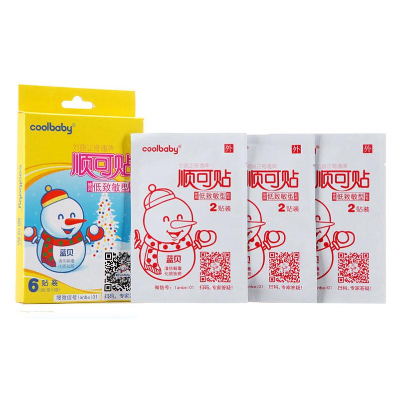 Coolbaby顺可贴低致敏型6贴盒