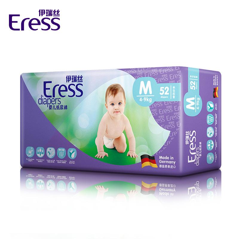 伊瑞丝德国进口婴儿纸尿裤超强吸水立体锁水双重防侧漏M52片/包