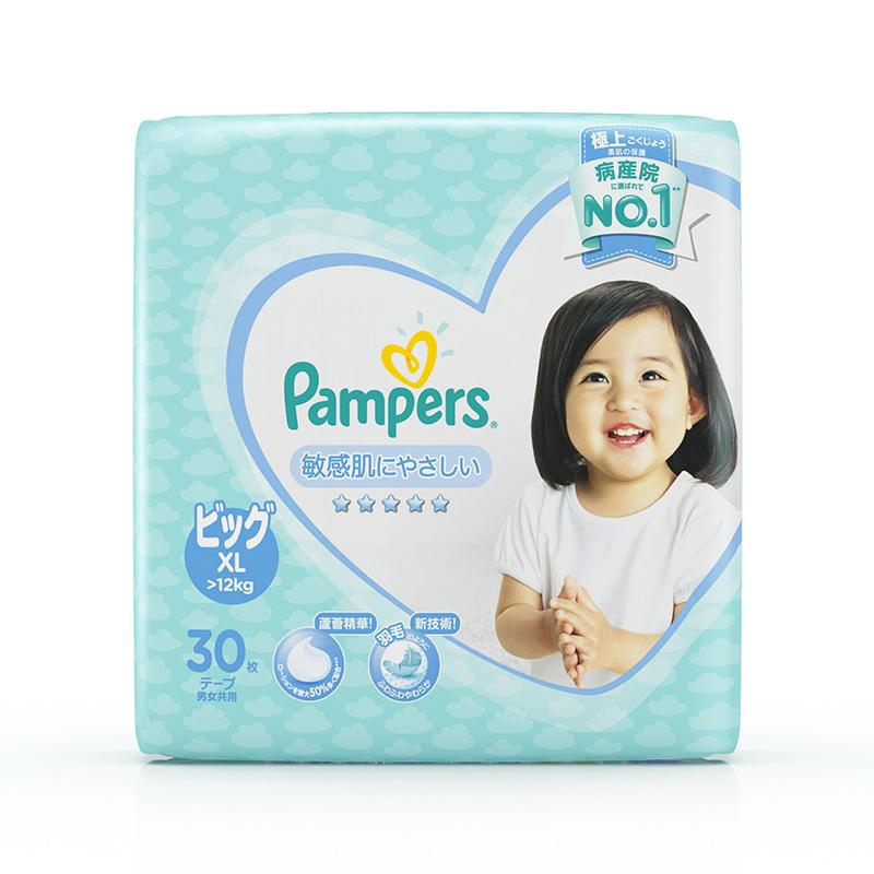 帮宝适日本进口敏感肌纸尿裤XL30片