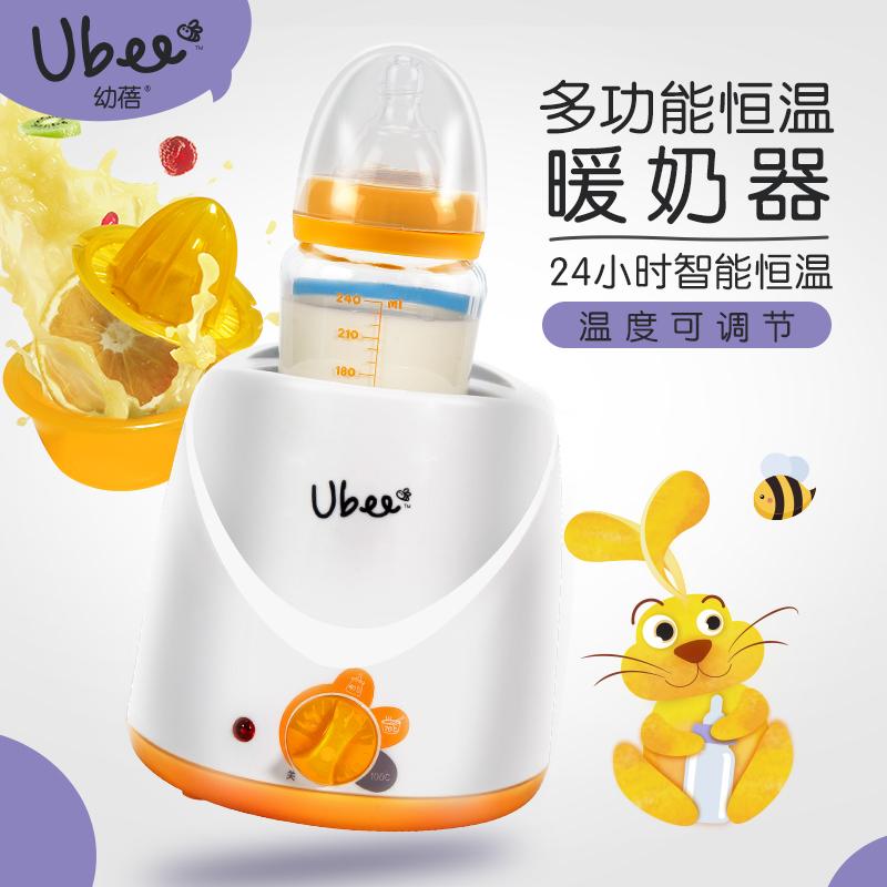 幼蓓Ubee家用暖奶器1件