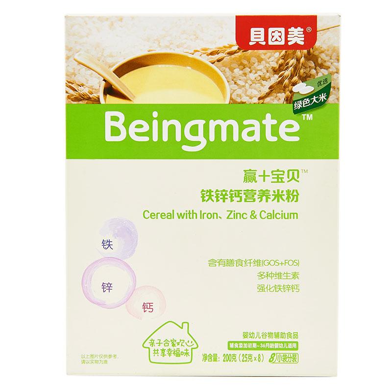 贝因美赢+宝贝铁锌钙营养米粉200g