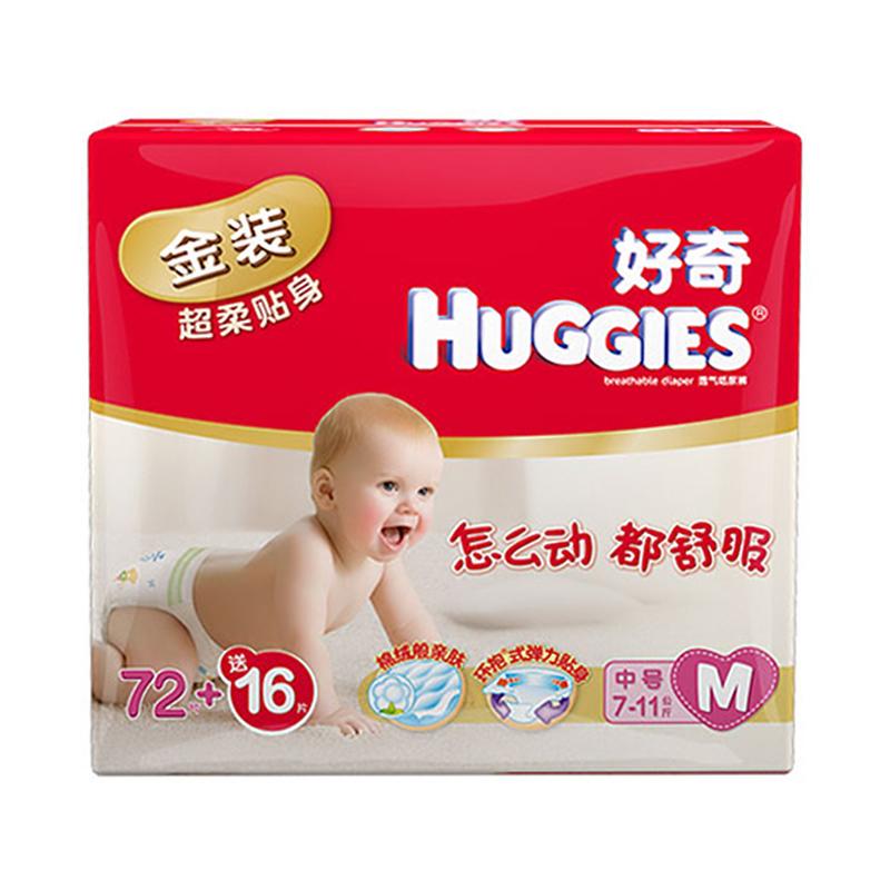 Huggies好奇金装超柔贴身纸尿裤M中号88片72+16片7至11kg适用