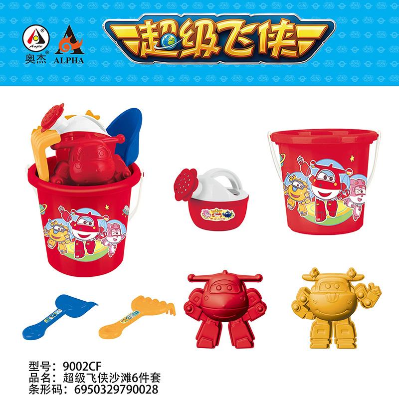 JFZP--3000积分礼品--超级飞侠沙滩玩具(中号)