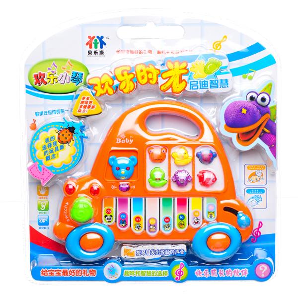 贝乐康欢乐小琴婴幼儿电子琴幼儿益智玩具1岁以上儿童