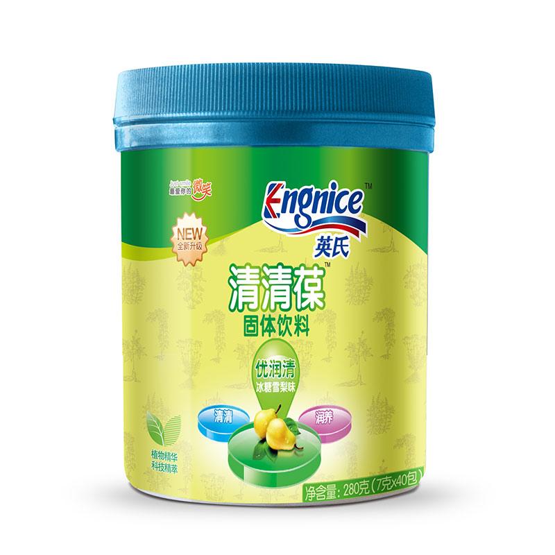 英氏Engnice清清葆优润清系列冰糖雪梨口味7g*40清火润燥滋养心肺