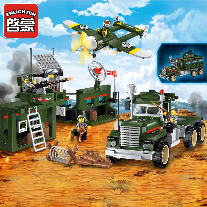 启蒙男孩拼插积木儿童玩具军事移动作战车轰炸指挥部