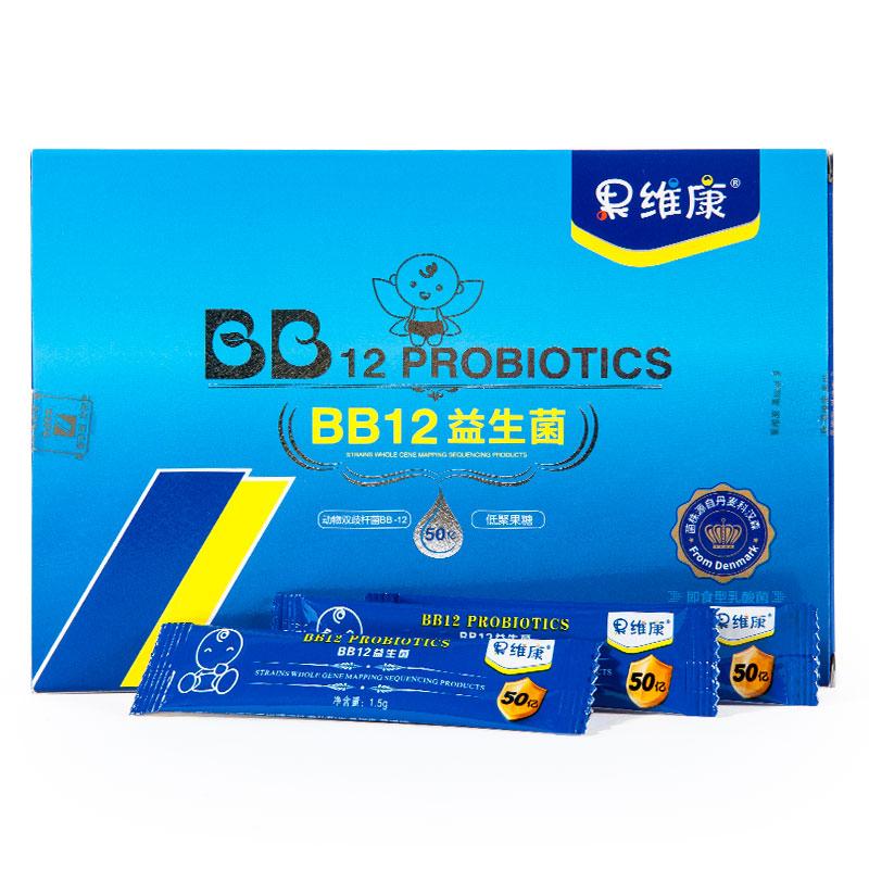 果维康--BB12益生菌10.5克(1.5克*7包)