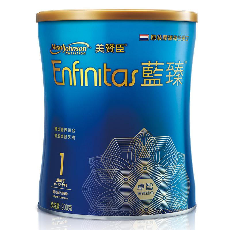 美赞臣蓝臻原装原罐荷兰进口婴儿配方奶粉900克罐装