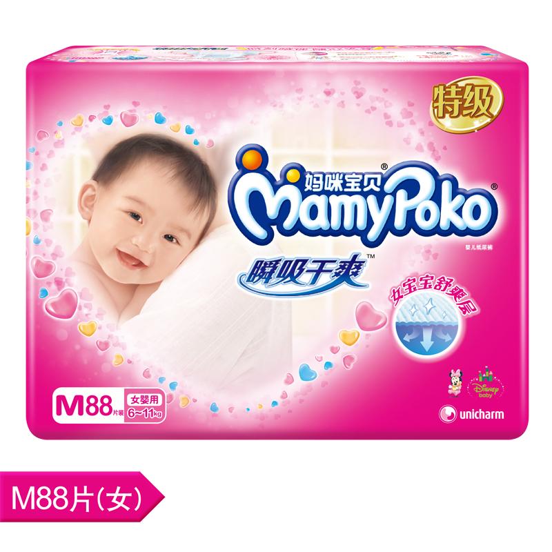 妈咪宝贝瞬吸干爽纸尿裤尿不湿M88片女