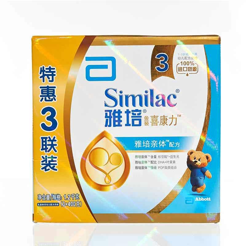 雅培Similac金装亲体喜康力3段特惠三联包(3*400g)盒