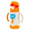 幼蓓Ubee婴儿双柄保温吸管杯300ml食品级304不锈钢内胆真空双层保温防喷水设计