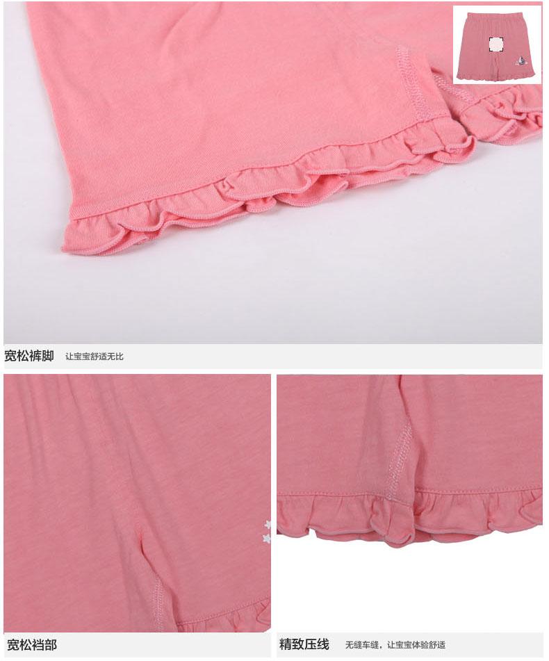 商品编号: p050230944 产地: d山东省青岛市 品牌: 歌瑞贝儿 适合