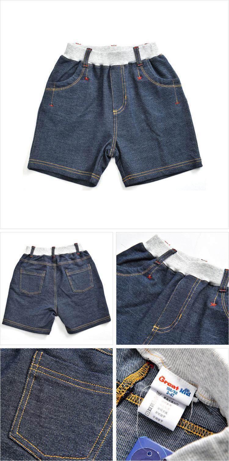 男童针织牛仔七分裤
