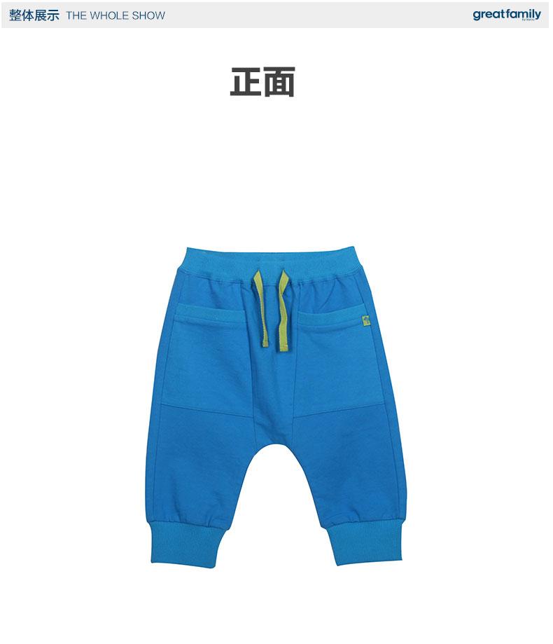 幼儿简笔画衣服短裤