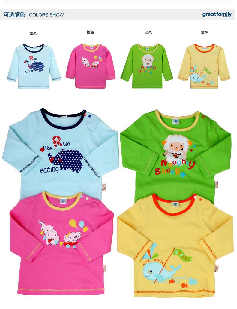商品编号: s400013244 产地: d山东省青岛市 品牌: 歌瑞贝儿(婴外)