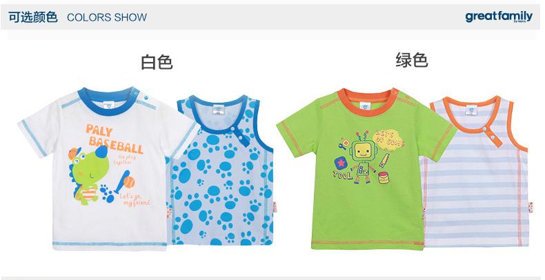 商品编号: s400020816 产地: d山东省青岛市 品牌: 歌瑞贝儿(婴外)