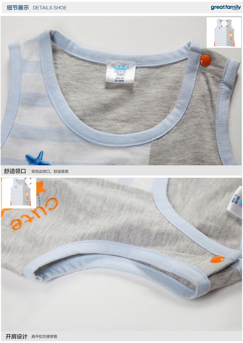 商品编号: s4000246x4 产地: 山东省青岛市 品牌: 歌瑞贝儿(婴外)