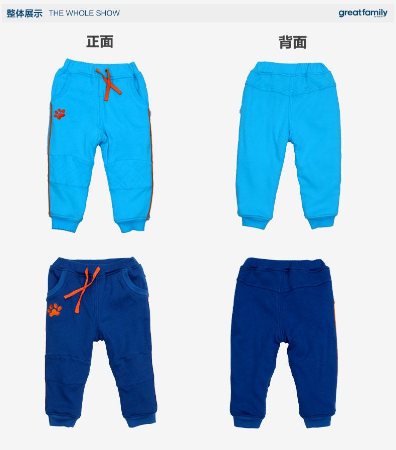 商品编号: s400042256 产地: 山东省青岛市 品牌: 歌瑞贝儿 适合性别