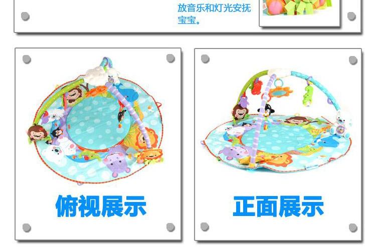 fisherprice费雪牌可爱动物健身器婴儿健身架宝宝健身