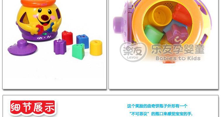 fisherprice费雪牌小可爱曲奇罐双语版系列幼儿益智玩具