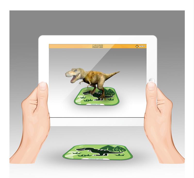 小熊尼奥口袋动物园彩色c040003