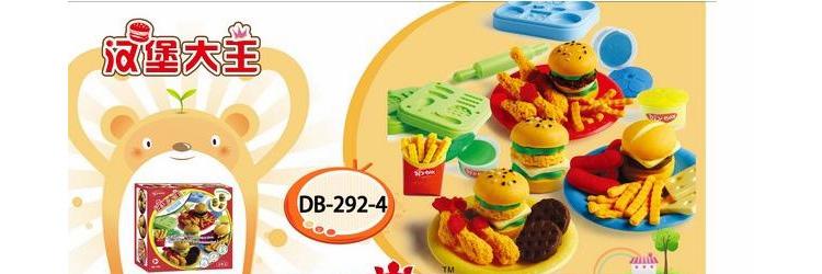 创意岛--彩泥套装玩具