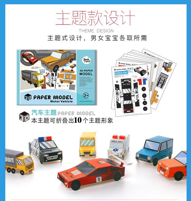 儿童手工益智玩具 立体折纸