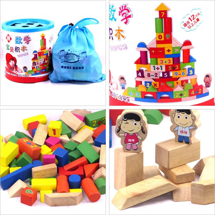 幼儿园建构区积木搭建的城堡