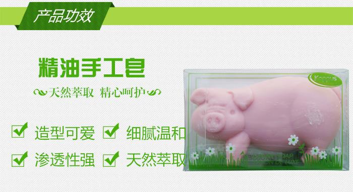 洗护 身体清洁 香皂 吉百事德国原装进口儿童卡通沐浴皂可爱粉红猪