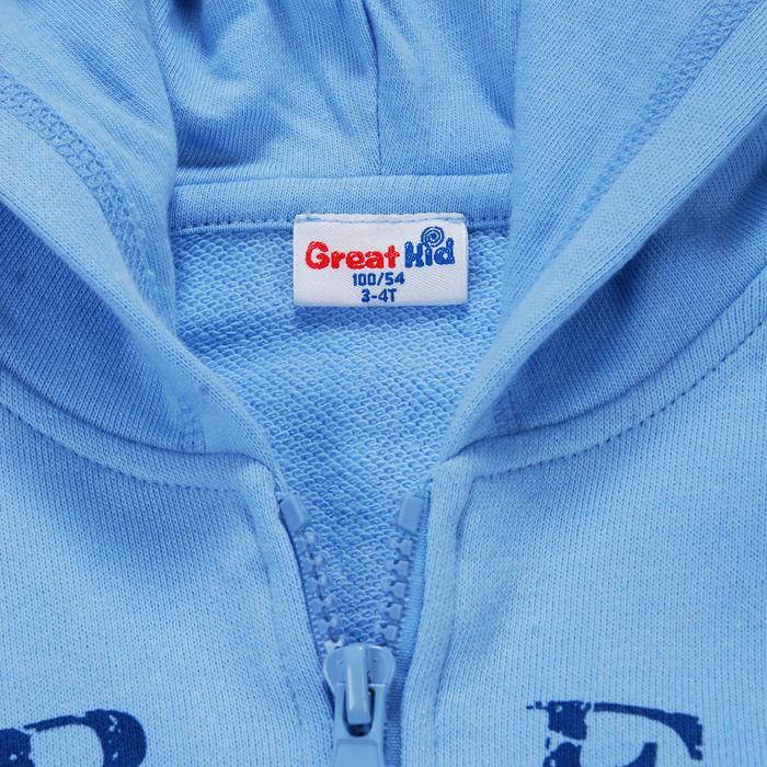 浅蓝色夹克配什么颜色的裤子?
