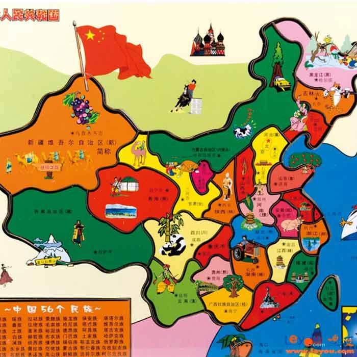童心--木制中国地图